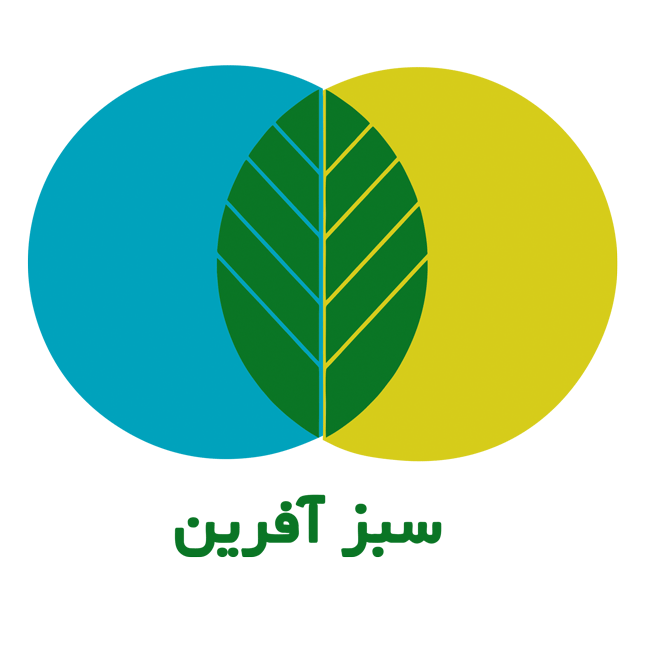 سبزآفرین