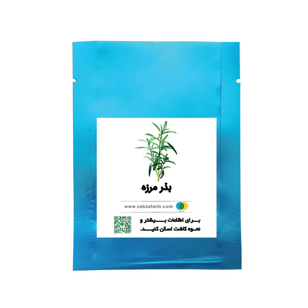 خرید بذر مرزه بذر سبزیجات - سبزآفرین